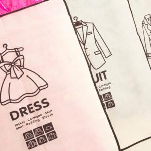 Cover Pelindung Pakaian Sarung Baju (1 Set isi 5 Pcs)