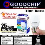 Lampu LED Emergency Goodchip 25 Watt