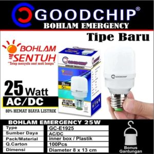 Lampu LED Emergency Goodchip 25 Watt