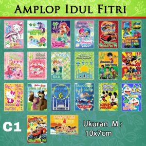 Amplop Lebaran Idul Fitri 1 Pack isi 10 Pcs